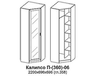 Купить шкаф Santan Калипсо П-(360)-06-З