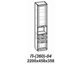 Купить шкаф Santan Элит-П-(360)-04