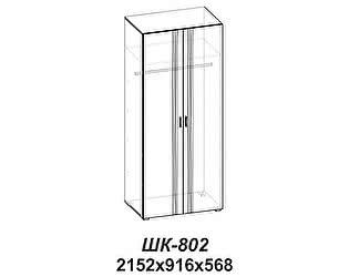 Купить шкаф Santan Лотос ШК-802