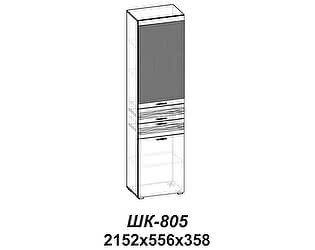 Купить шкаф Santan Лотос ШК-805