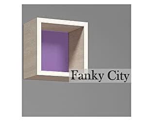 Купить полку Фанки Кидз квадратная Сити, ФС-12
