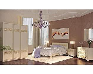 Купить спальню Любимый дом Александрия Комплектация 2