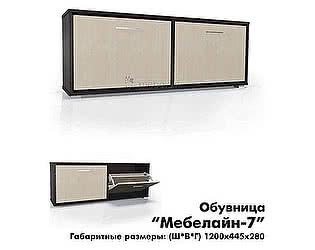 Купить обувницу Mebelain Мебелайн-7