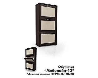 Купить обувницу Mebelain Мебелайн-12