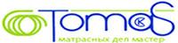 Современные экологически чистые матрасы Томас можно купить в Твери по низким ценам, ведь они производятся в Тверской области.